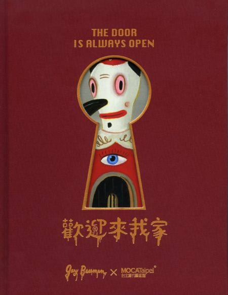 TDIAOBook_Taiwan_300